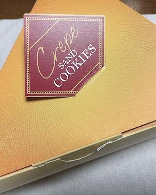 ちょっとした手土産に美味しいお菓子、カサネオのクレープサンドクッキーを食べてみた