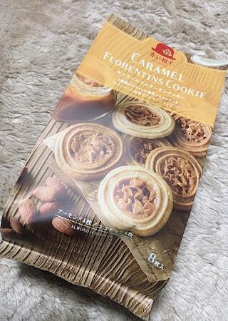 いかりスーパーで買えるキャラメルフロランタンクッキーは手土産におすすめ!